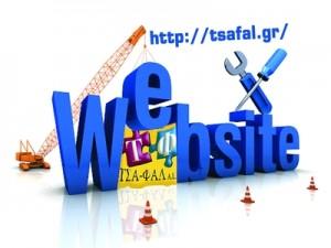 Website Tsafal
